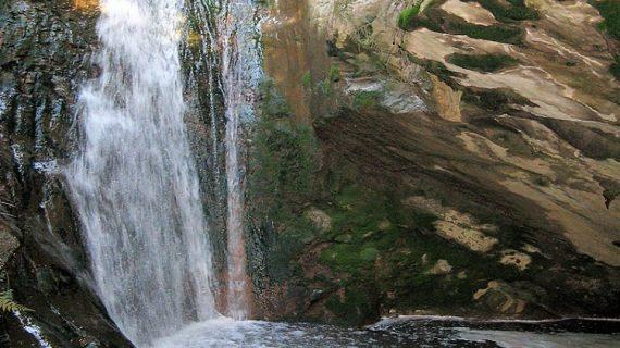 Cascada de Bochica
