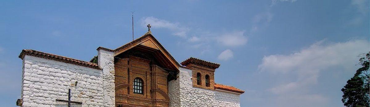 Convento del Santo EcceHomo